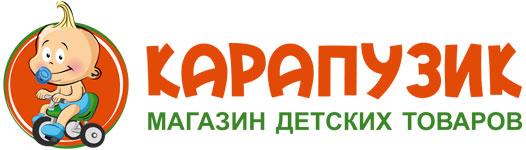 Карапузик - магазин детских товаров